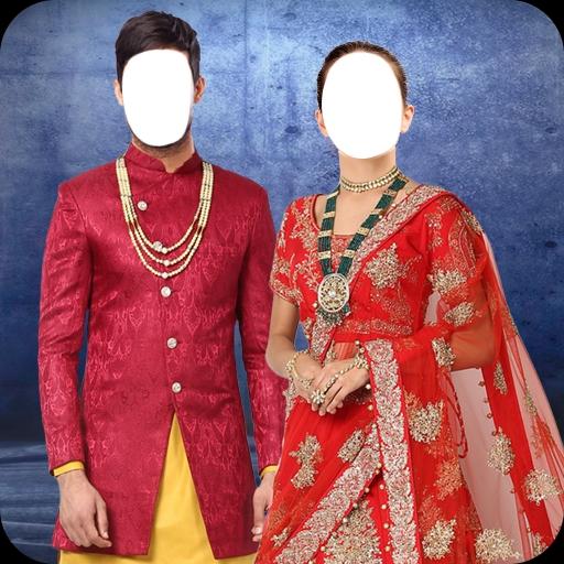 Wedding Suit Editor