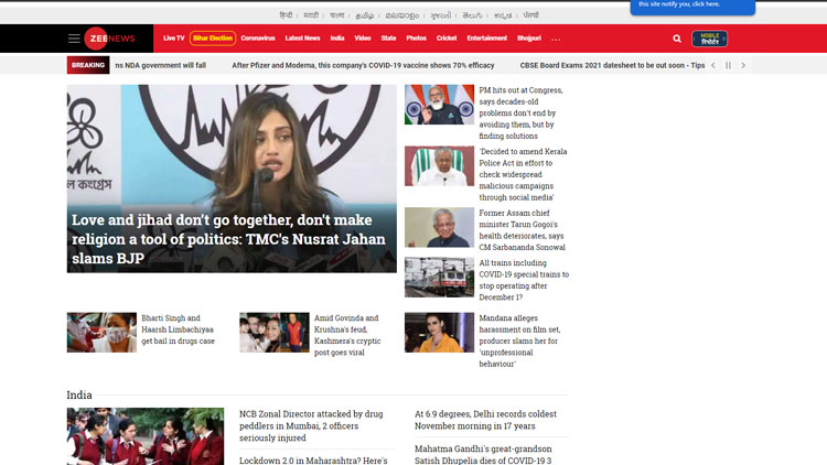 ZeeNews.india.com